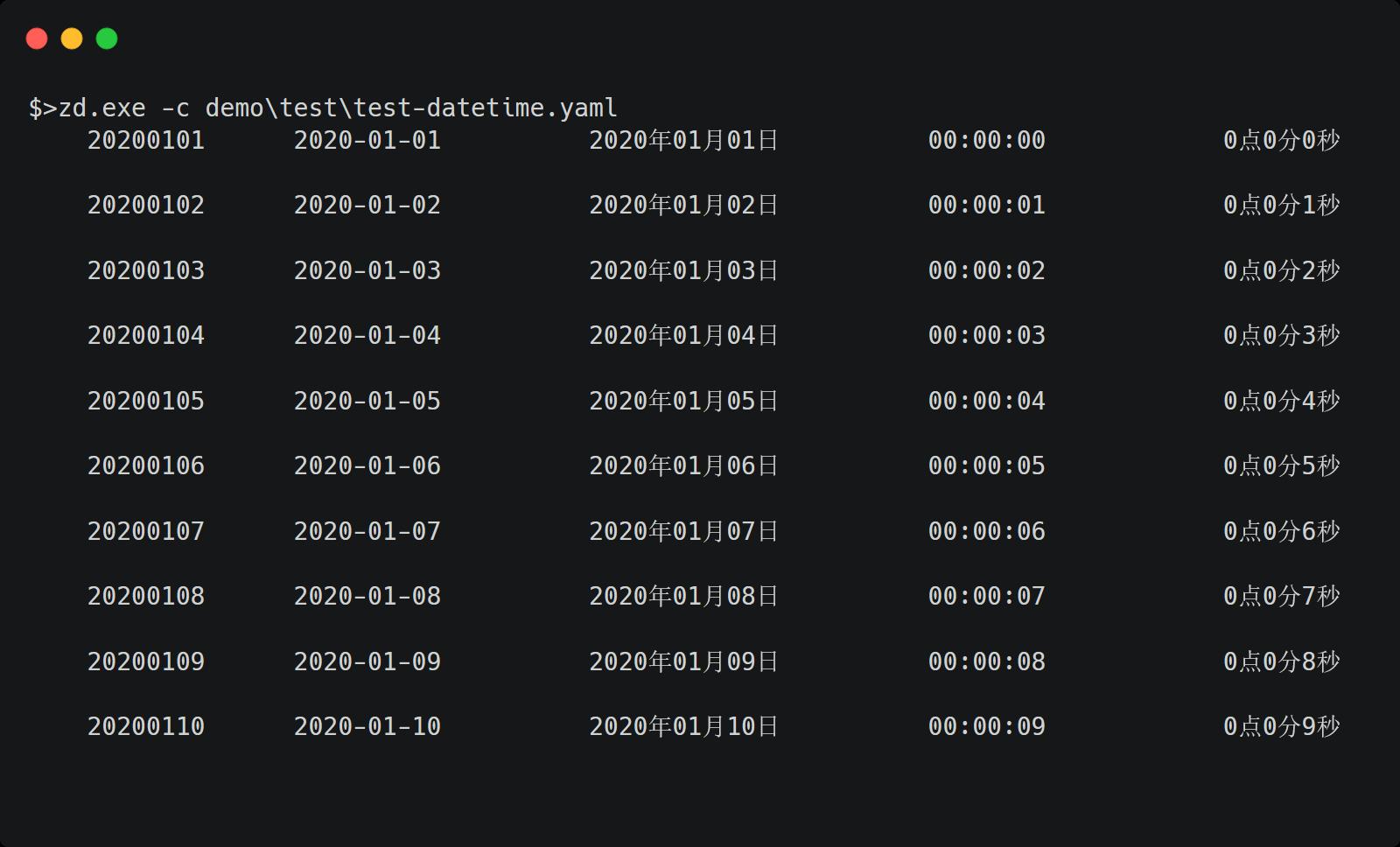 数据生成工具 ZenData 1.4 发布,内置国家、日期、时间格式,支持文章生成